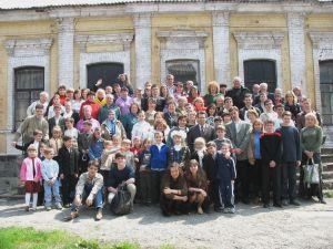 Благодать - Украинская Церковь Христиан Веры Евангельской