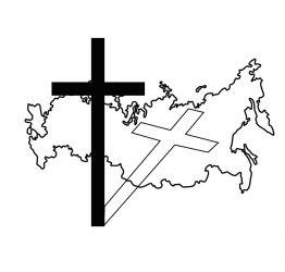 """Местная религиозная организация Церковь христиан веры евангельской пятидесятников """"Ассамблея Бога"""" г. Владимира"""